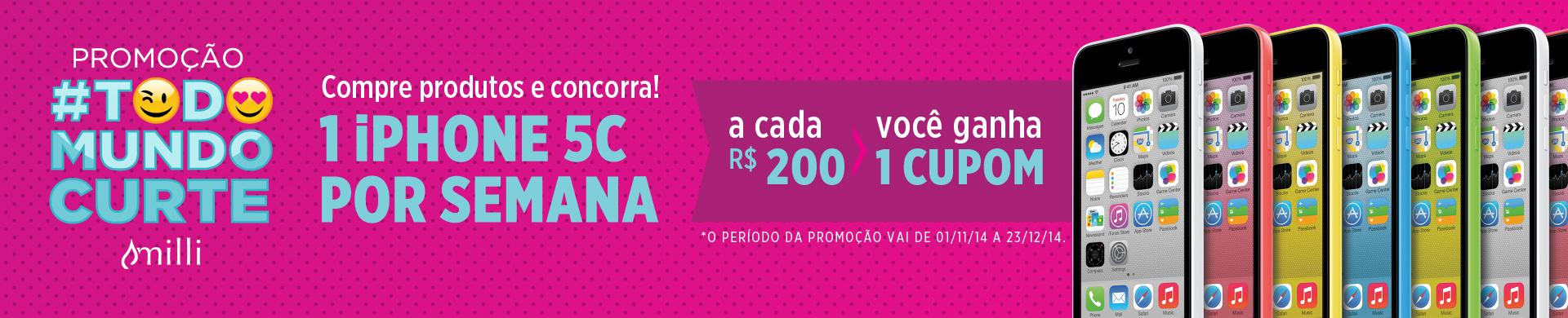 Banner randômico3